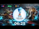 StarCraft 2 | Кубок России по киберспорту 2018 | Онлайн-отборочные #3