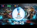StarCraft 2 Кубок России по киберспорту 2018 Онлайн отборочные 3