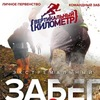ARCTIC MIX FIGHT CLUB | Мурманск | AMF Promotion