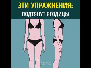 0% - комплекс упражнений для похудения