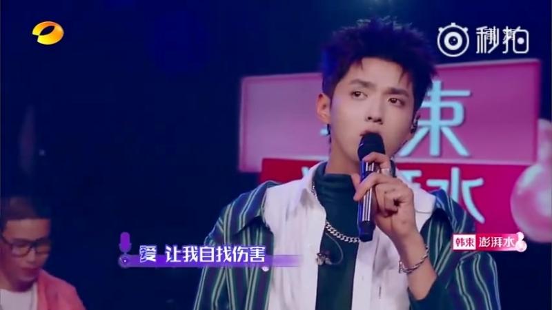 180622 Kris Wu Studio Weibo - Intoxicated