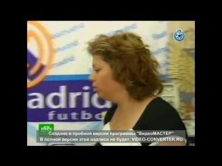 Компания Геральдика официальный поставщик Зенита
