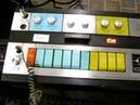 Gibson Maestro Woodwind Sound System