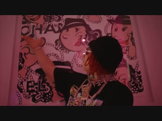 Trippie Redd - Whats My Name ؟ [Produced by ozmusiqe]