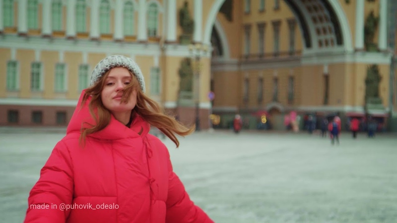 ПУХОВИК ОДЕЯЛО/ОВЕРСАЙЗ/КУРТКА/ХИТ СЕЗОНА
