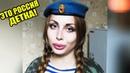 ЭТО РОССИЯ ДЕТКА!ЧУДНЫЕ ЛЮДИ РОССИИ ЛУЧШИЕ РУССКИЕ ПРИКОЛЫ МУЖЕСТВЕННАЯ ДЕВЧЕНКА-311