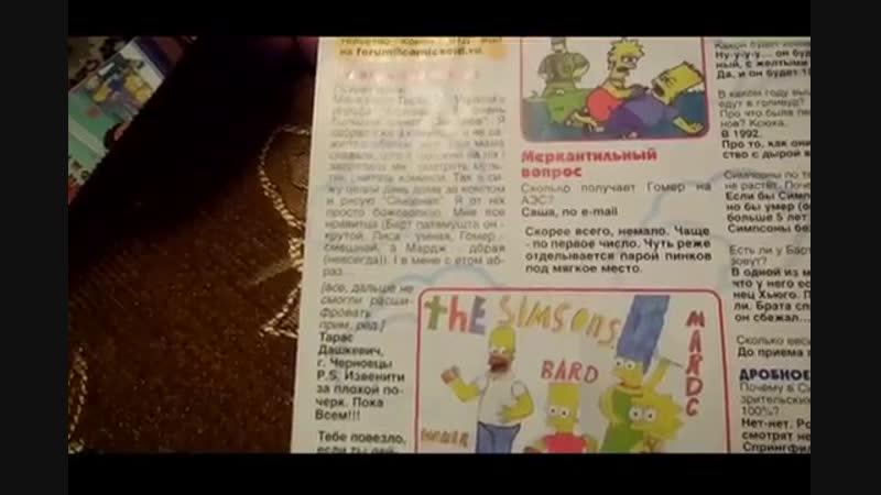 Как не стоит жить моя коллекцмия комиксов Симпсоны часть 2 11DeadFace
