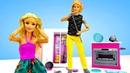 Барби выбирает подарок для Кена. Игры для девочек