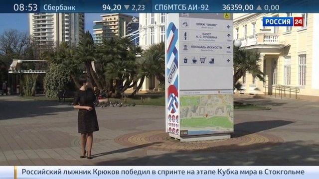 Новости на «Россия 24» • Зимний фестиваль в субтропиках, Королева барокко и Театр марионеток Резо Габриадзе
