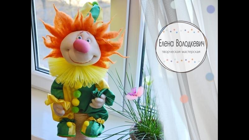 Куклы из капрона Клоун how to make clown