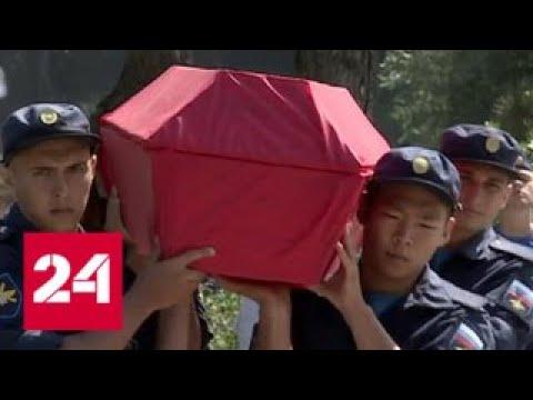 В Краснодарском крае с почестями перезахоронили останки солдат