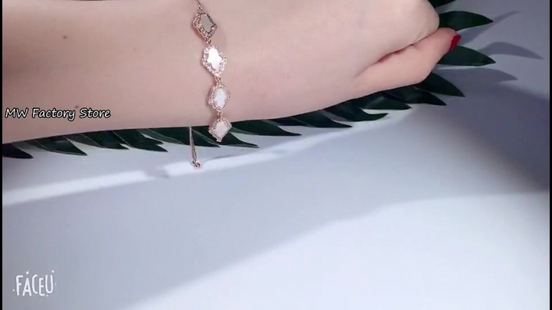 Рука бисер прелести оболочки Перл браслет