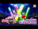 Macross Delta Movie: Gekijou no Walküre/Macross Delta Movie: Passionate Walküre Blu-ray and DVD Promo Trailer 2