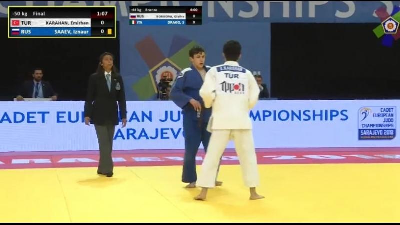 Cadet European Judo Ch - Sarajevo 2018 - final -50 kg SAAEV, Iznaur (RUS)-KARAHAN, Emirhan (TUR)