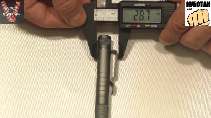 Супер оружейка(№ 202) - Мультитул выживальщика 5-in-1 Compact Survival Tool