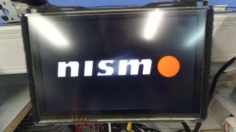 08IT Clarion Nissan Infiniti заставка под заказ клиента от