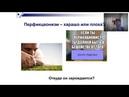 Полина Сухова Марафон Страх прощай здравствуй свобода День 3