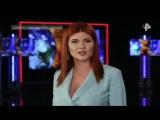 Тайны Чапман. Секреты Нобелевской премии (30.05.2018) HD
