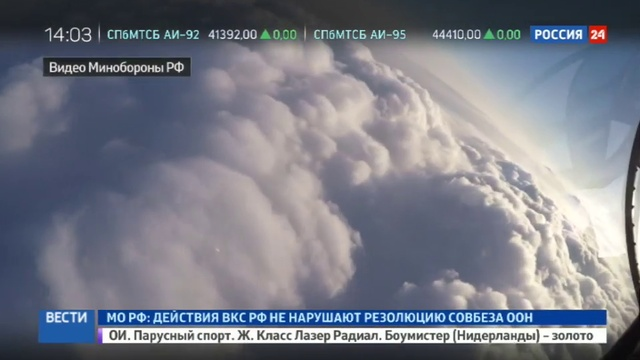 Новости на Россия 24 • Минобороны РФ заподозрило Госдеп США в отсутствии логики и знаний
