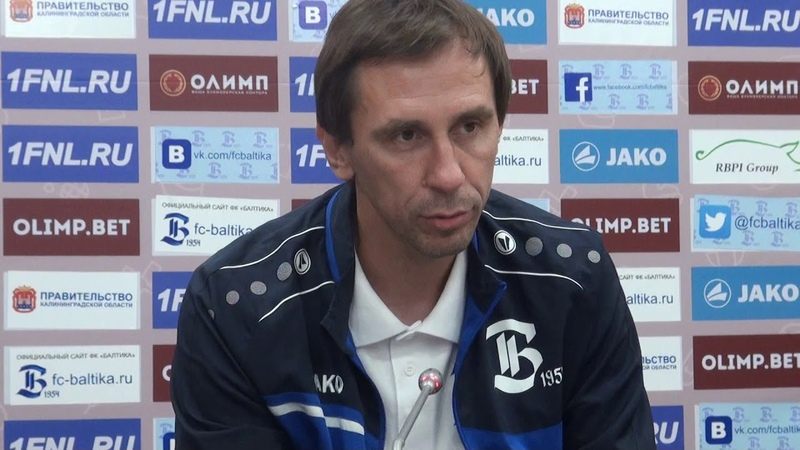 Пресс конференция матча Балтика Ротор Климов