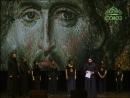 Схиархимандрит Серафим (Бит-Хариби) и Хор монастыря 13 Ассирийских отцов Псалом