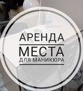 Объявление от Manana - фото №1