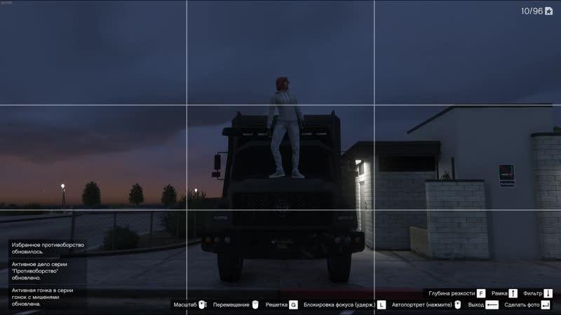 Grand Theft Auto V Неожиданность...