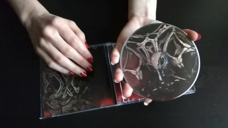 Montes Insania - Fikcia Erao [Look at CD]