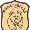 Turbaza Filatovgrad
