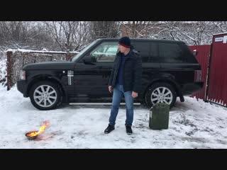 Палим Range Rover на YouTube