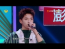 [FULL] 180622 Come Sing with Me S3 EP9 @ Wu Yi Fan