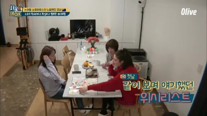 [TV SHOW] 180623 Soyou @ Seoulmate (ep. 32)