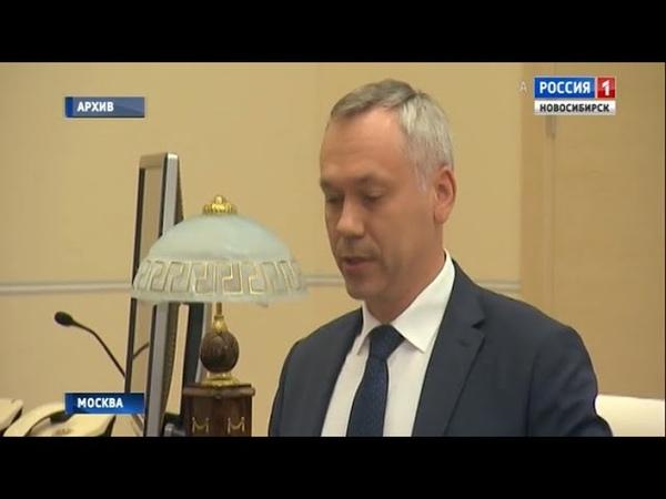 Новосибирская область заняла второе место в России по исполнению «майских указов» в сфере экономики