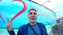 Крым Ожидание VS Реальность Николаевка Осень 10 сентября