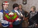 Труженика тыла поздравили с 90-летним юбилеем