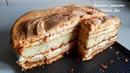 Яблучний пляцок з бізе і вершковим кремом Яблочный пирог с безе и сливочным кремом