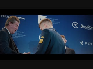 Награждение победителей конкурса «Лучший в небе» для будущих пилотов Superjet 100