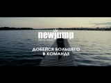 Day Dream (feat. Splitbreed) Apashe feat. Splitbreed | Открытие нового сезона New Jump 2018! Хип-хоп школа New Jump.
