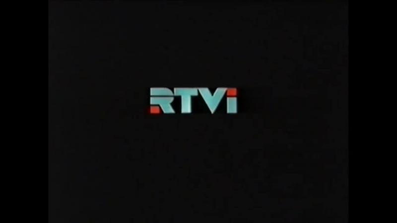 Промо на нашем канале Новости не проходят цензуру кремля (RTVI, 2004-03.09.2006) Фрагмент