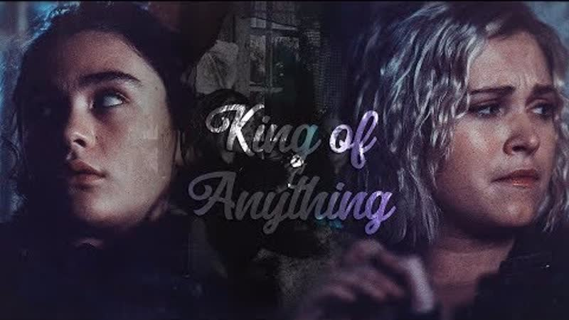 Clarke Madi | King of Anything