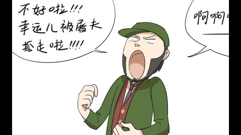 【第五人格手书】杰克与求生者全员【微杰佣】