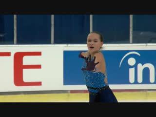 Anna Tarusina (RUS) | Ladies Short Program | Ljubljana 2018