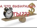 Ставка ТОТО на 12.10.2018Рубрика Тотализатор за 1$