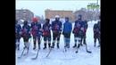 В Самаре стартовал хоккейный турнир Золотая шайба