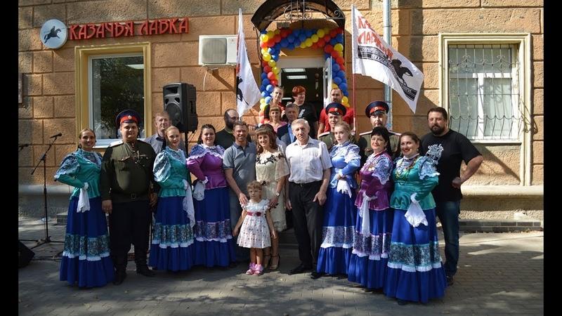 Казачья лавка в Воронеже