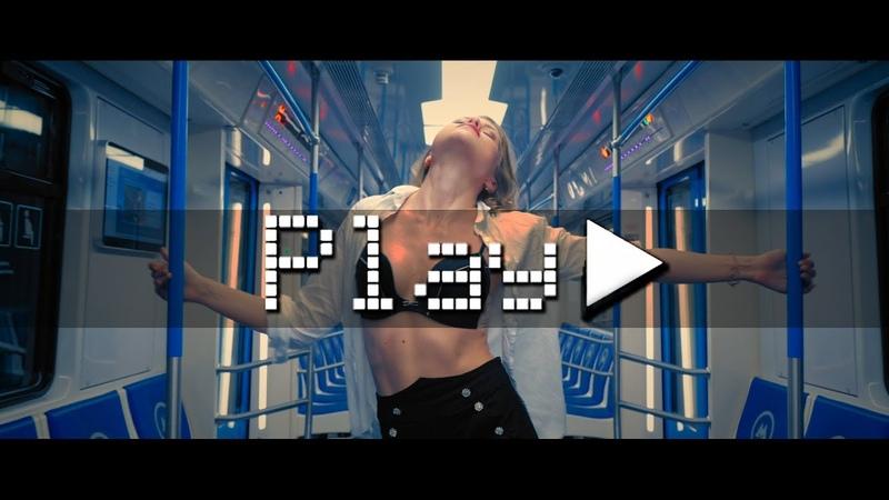 PLAY    choreography by MARTYNOV Sergey for GOAPELE