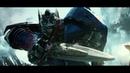 XXXTENTACION - Save Me (LXRY Remix) | Optimus Prime