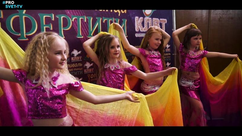 Фестиваль восточного танца