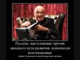 Лица российского телевидения - Владимир Познер.