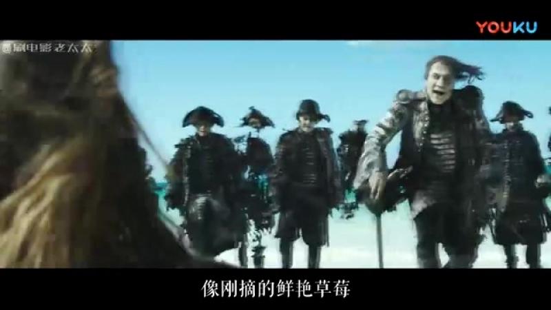 Реквизировано: видеоклип по пейрингу Салазар/Джек: 优酷-这世界很酷.